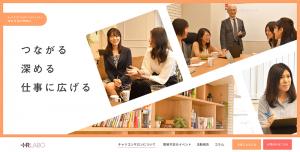 7月度キャリコンサロン説明会②-福岡-
