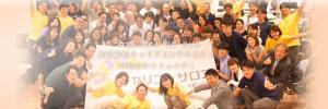 実例から学ぶ勉強会6月~独立フリーランス×キャリコン~Produced by関東支部